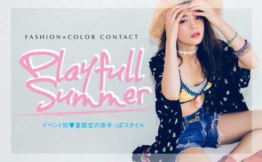 PLAYFULL SUMMER
