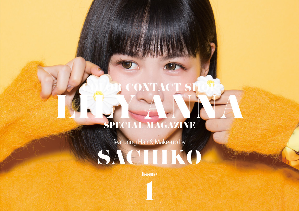 LILY ANNA SACHIKO issue1