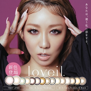loveil 1DAY 30枚入り