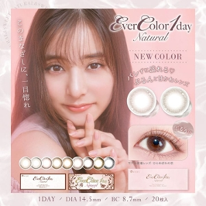 EVER COLOR 1day Natural 20枚
