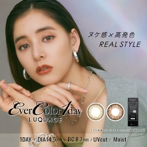 EVER COLOR 1day LUQUAGE 30枚