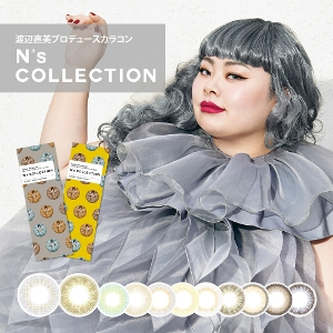 N's Collection 1DAY 10枚入り 1箱