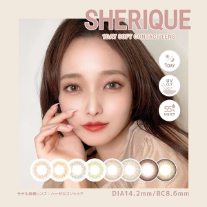 SHERIQUE 1DAY 10枚入り