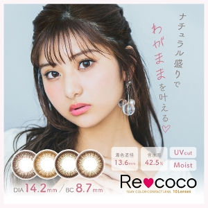 Recoco 1DAY 10枚入り