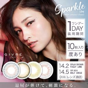 GIVRE Sparkle(ジーヴル スパークル) [14.2mm/1day/10枚]