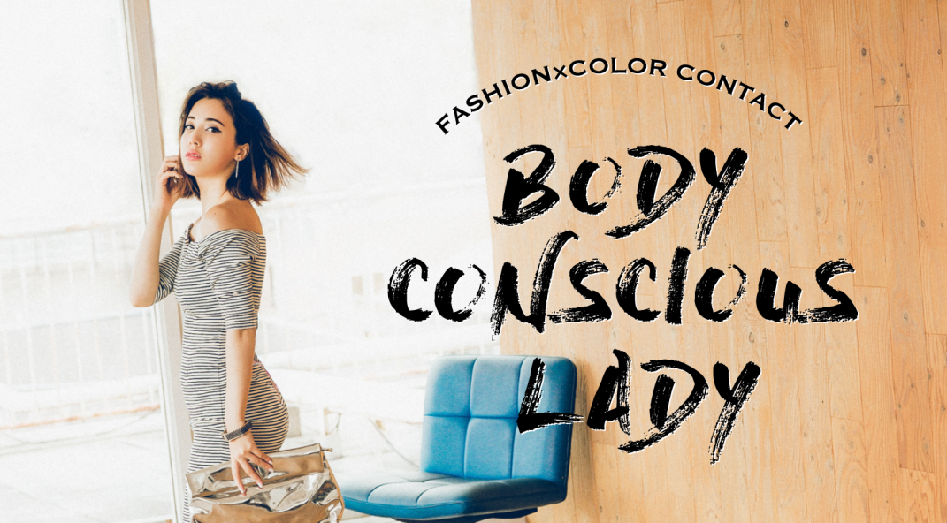 BODY CONSIOUS LADY
