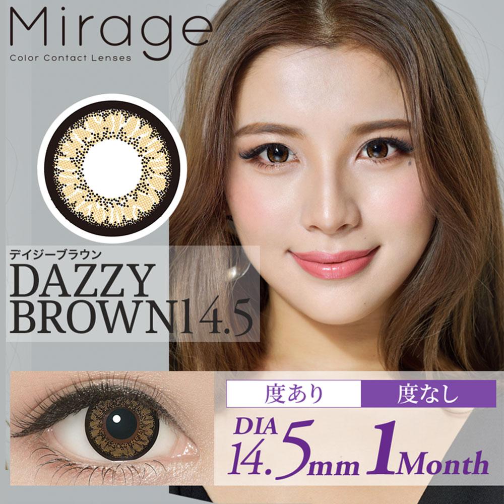 mirage デイジーブラウン