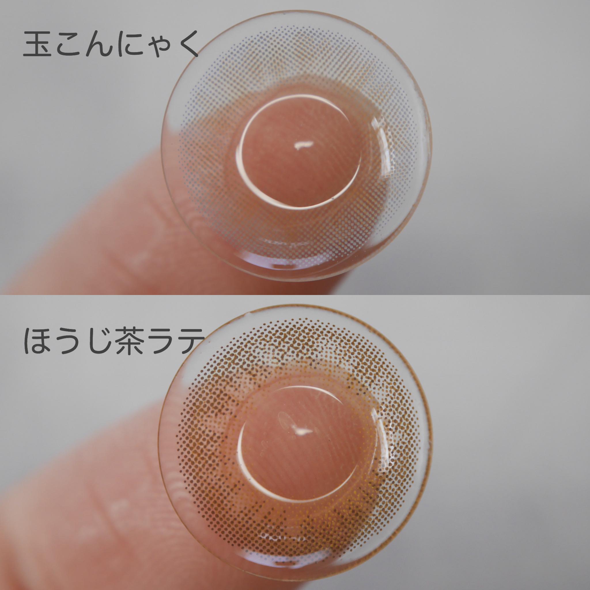 エヌズコレクション カラコン 渡辺直美